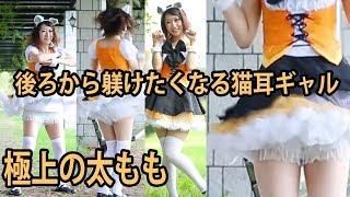 【エロダンス】猫耳ギャルの太ももがいいおかずになる動画【脚フェチ】