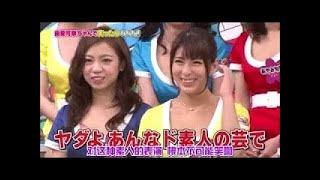 マスカットナイト  151209 由愛可奈ちゃんで笑ったら100円