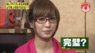 [JP Production] [新しい]【対決!!Part2】元AKB48大島麻衣とNo,1ホステス神室舞衣がキ