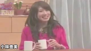 【芸能】小林恵美が芸能界引退!その本当の理由とは…