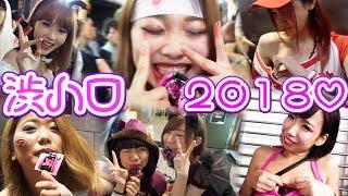 【渋谷ハロウィン】コンドーム美女100人♡