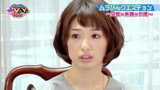 水道橋博士のムラっとびんびんテレビ#01 ゲスト:川上奈々美 FULL 720p