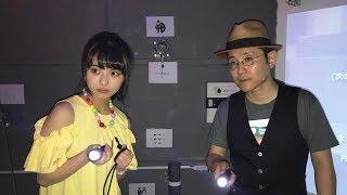 『大逆転裁判2』発売記念 ゴー☆ジャス&片岡沙耶のリアル謎解きチャレンジ!後編
