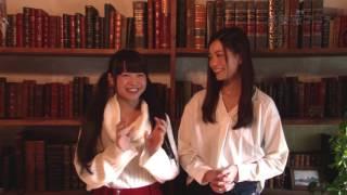舞台「黒薔薇アリス」出演者コメント動画(蜂谷晏海・藤原亜紀乃)