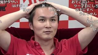 【公式】うんこちゃん  イベルトpresents!ナマイベルト!第13回生放送!【2016/06/28】