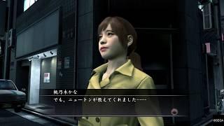 龍が如く3(PS4) サブストーリー [SHINEの桃乃木かな]