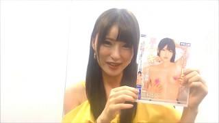 【本人登場】宇宙企画専属女優 波木はるかちゃんによる 2018年7月新作の紹介動画