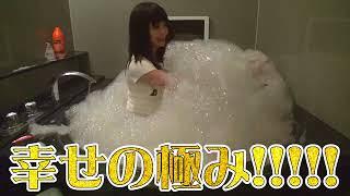 お風呂で泡の限界に挑戦したら、とんでもない事態に!?【チャンネル登録数10万人突破記念!】