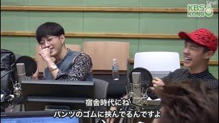 [日本語字幕]ヨソプはパンツのゴムに何を?