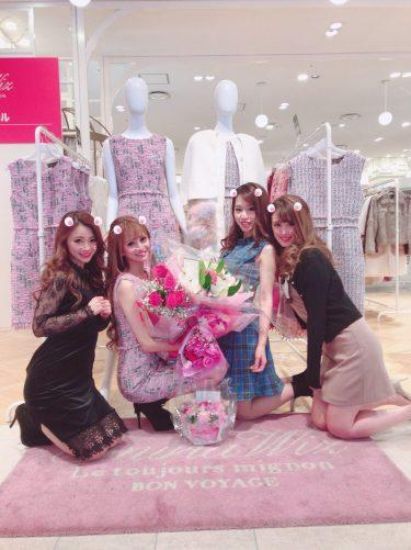 次は福岡かな♥️キャバ嬢引退イベント終わってからの予定です♥️全国の女の子にEmiriawiz着てもらえて幸せ😌💓💓💓💓💓