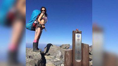 【遺体発見】台湾の「ビキニ登山家」が死亡、谷へ転落し凍死かhttps://t.co/lP5WkrAff0ビキニ姿で山に登る画像を投稿する「ビキニ登山家」として知られる台湾の女性が、同国の山で死亡していたことが分かった。