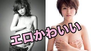 【放送コードギリギリ】手ブラ アイドル・女優 画像まとめ【放送事故処理局】