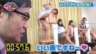【4人でいっちゃいまshow】 ゲスト 湊莉久
