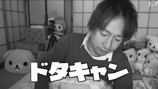 関慎吾 181227 Eカップデートが無くなりました:早大医学部卒が解説する【相対性理論】