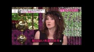 極嬢ヂカラ 極嬢フォーラム2011 セックスレス・職場恋愛・変態H 1/2