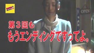 【DMMニュースR18】辻本杏のアンアン!#3 クラブDJやってテンションUP?[5]
