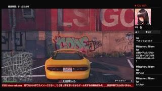ネカマ実況【GTA5】ランジェリー車泥棒!!