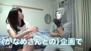 [元AV女優]凰かなめパンチラ&擬似フェラ