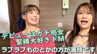 【ハーフAV美女・前編】西田カリナちゃん登場!!「緊縛好きのドMでデビューはガチ処女でした」