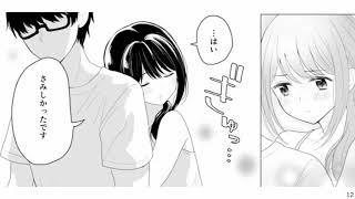 [創作漫画] 指毛と食欲と性欲と | オリジナル Manga 24/7 HXD