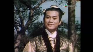 李琳琳 鄭少秋 民間傳奇 江山美人之一  扮皇帝