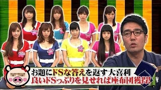 [HQ Production] ドS大喜利 / 後ろ姿美人 松岡凛 161110