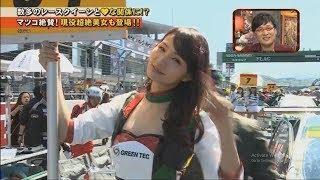 SUPER GTトップレーサー脇阪寿一、レースクイーン廃止論に激怒 激推し美女も最高すぎる
