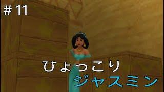 【KHFM】2人目のプリンセスジャスミン!セクシー系プリンセス!