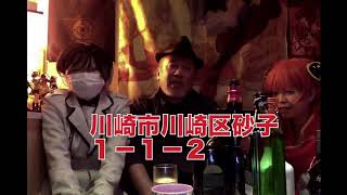 川崎 コスプレキャバクラ『MOKA』