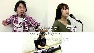 神咲詩織 オリジナル曲【我等神DEATH】