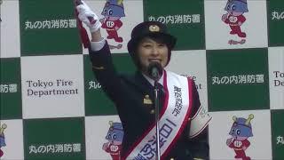 浅田舞ちゃんのコスプレ 一日消防署長&大都会の防災訓練