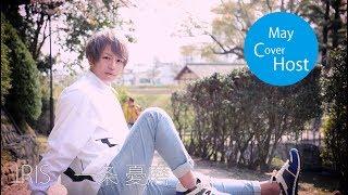 ナビパラホストグラビア動画 Vol.11 松山市 ホストクラブIRIS ~一条 憂磨 くん~