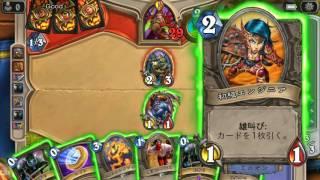 【Hearthstone】やっぱり賭けはこうでなくっちゃ!