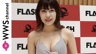 岩本瑠美菜がミスFLASH2020オーディションで語る! 先輩グラドル熊田曜子、安田美沙子が目標!