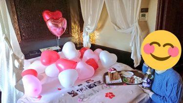 1月19日は母の誕生日🎊先日、サプライズでバリアンでお祝いしました🎉もう一度言います。母の誕生日をバリアンでお祝いしました🎂至れり尽くせりサービスに感激した母は「今、娘とラブホに来てて誕生日祝ってくれてるの!」と家族や知人…
