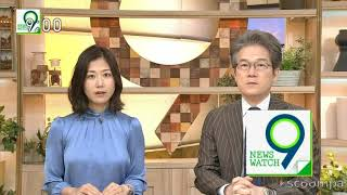 『桑子真帆』アナウンサー ゆったりめの服でもわかる隠れ巨乳~😍