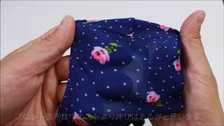 【セクシーメンズ下着専門店ベホイミ】Nar's ナルズ/フィッティングギア 花柄(バラ) すべすべ メンズセクシーTバック