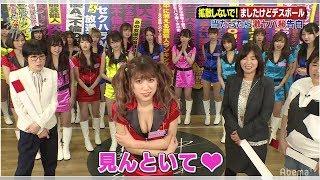 恵比寿マスカッツ・神崎紗衣、クロちゃんへの未練? 「優しいんですよね……」