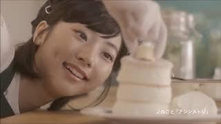 武田玲奈 CM集!Takeda Rena