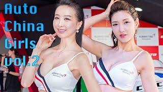 【China】美女コンパニオンさん撮りまくりvol.2【MotorShow】