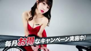 【DMM 競輪】2017年度新CM 30秒Ver.(古川真奈美・神崎紗衣出演)