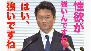 """【爆笑】「性欲が強いのね」「はい、強いですね」原田龍二の謝罪会見""""笑ってはいけない""""珍コメント"""