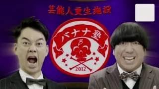 小林恵美 30歳にもなって何の取り柄もないので更生する! 洋ちゃんの面白トークはこちらから↓ http://www.youtube.com/channel/UCDCv0uXaG80