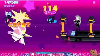 弐寺全盛期6段レベルのおっさんがプレイするエロ可愛い音ゲーMuseDash