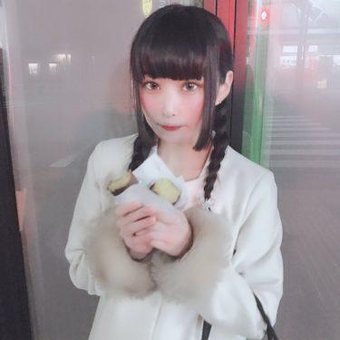 1がつ22にち渋谷クラブクアトロさん🦋来てくれたみんなありがとう〜!!!水色サイリウム嬉しかったヨ( ◜ᴗ◝)いつも買うカラコンが品切れで急遽ギャルなカラコンでした〜雰囲気変わるよね〜ライブ後に焼き芋の車みつけてみ…