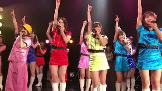 恵比寿マスカッツ☆29(トゥエンティーナイン)☆ライブ映像