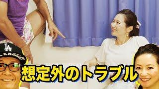 想定外のトラブル | 加藤鷹公式チャンネル