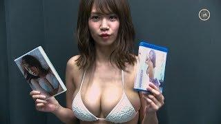 括れBusty グラドル・菜乃花(90I)がガッチリOL姿で叱る|15th DVD「七色なのか!?」