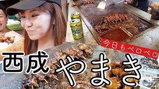 【やまき】西成の大人気店でホルモン!【今日もベロベロ🍺 with ケニチさん】