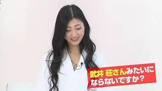 壇蜜の××(チョメチョメ) 「コスプレ!?」編 (3)イジリー岡田編